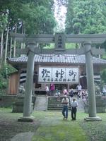 徳和祭り070915-5